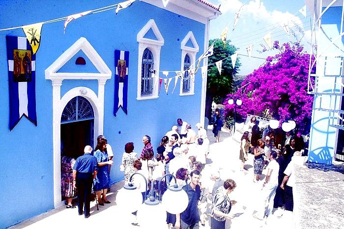 Fest In The Church Of Valeriano Kefalonia Terrabook