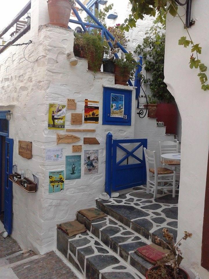 Σύρος - Όλες οι Πόλεις, Χωριά & Κοινότητες | TerraBook